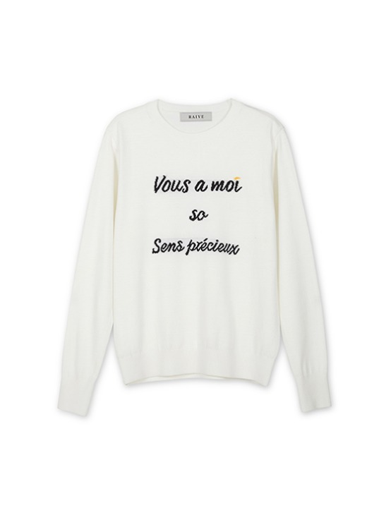 Lettering Jacquard Knit in White VK9AP0740