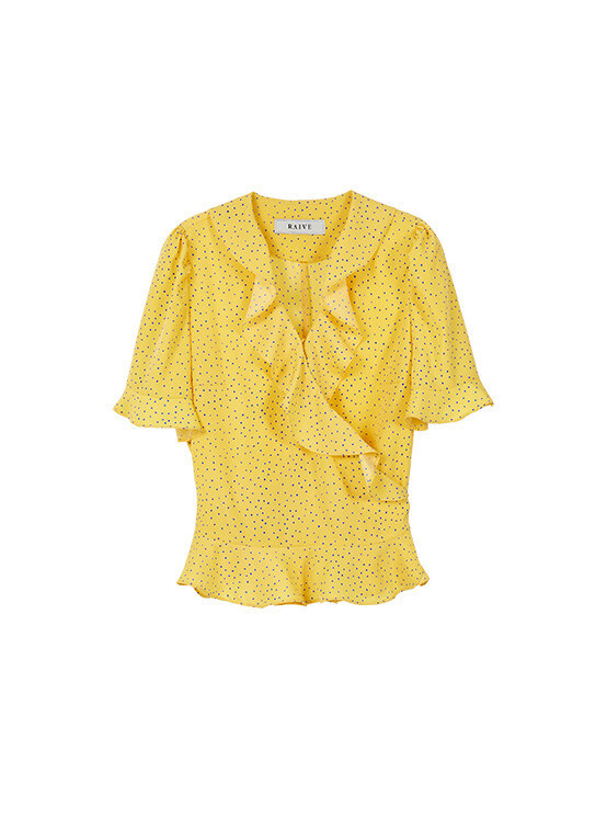 Frill Short Sleeve Blouse in Yellow_VW0SB1170